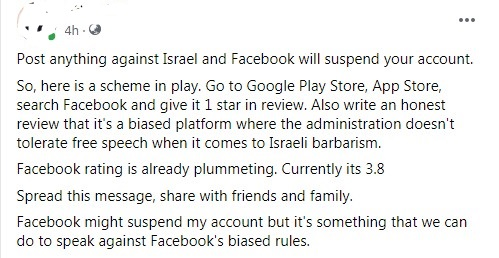Why Facebook Rating is declining on playstore